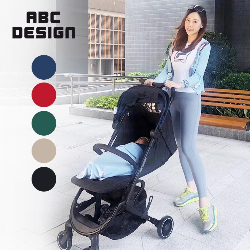 ABC Design Pupair