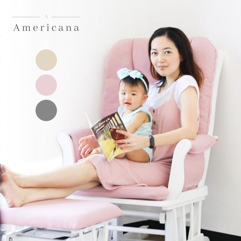 Americana Rocking Chair