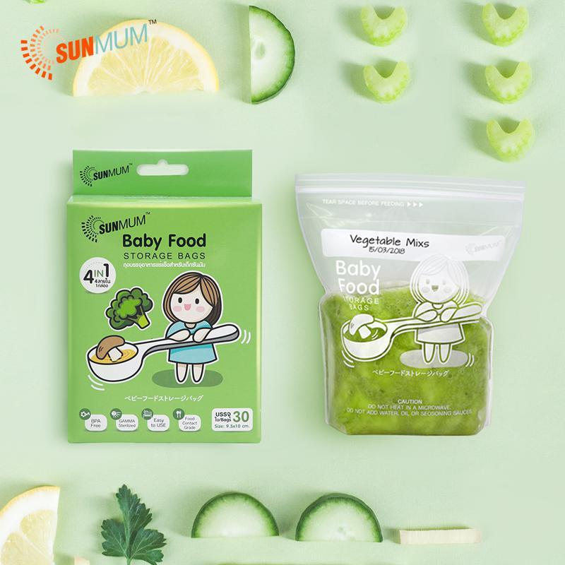 Sunmum Food Storage Bags - 30P