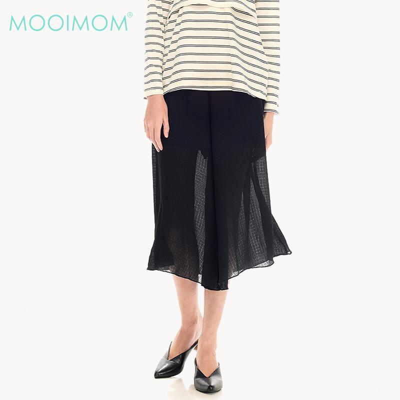 MOOIMOM Maternity Tailored Soft Trouser Black