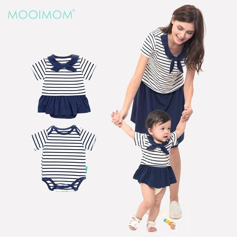 MOOIMOM Scout Look Nursing Dress Couple Set Navy Boy
