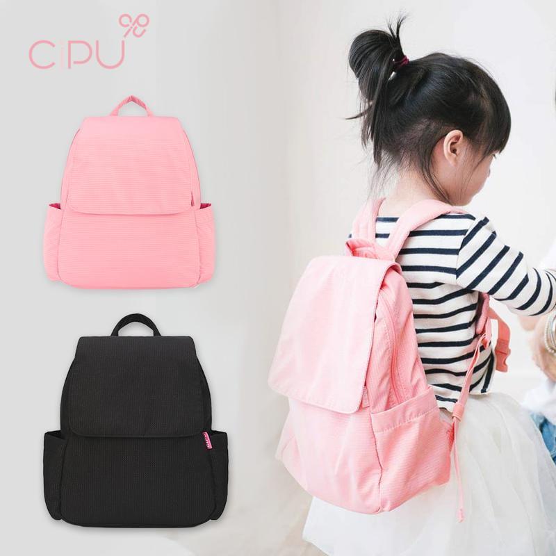 Light Backpack Rose S
